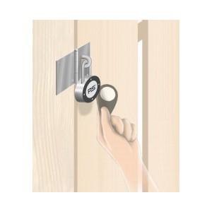 Cadenas à cartes RFID Mifare et DesFire