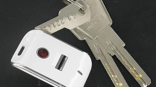 Comparaison du Biocard Mini par rapport aux clés